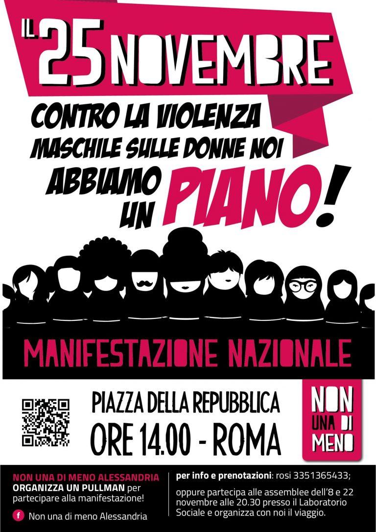 25.11.17 Manifestazione nazionale a Roma – Abbiamo un piano!