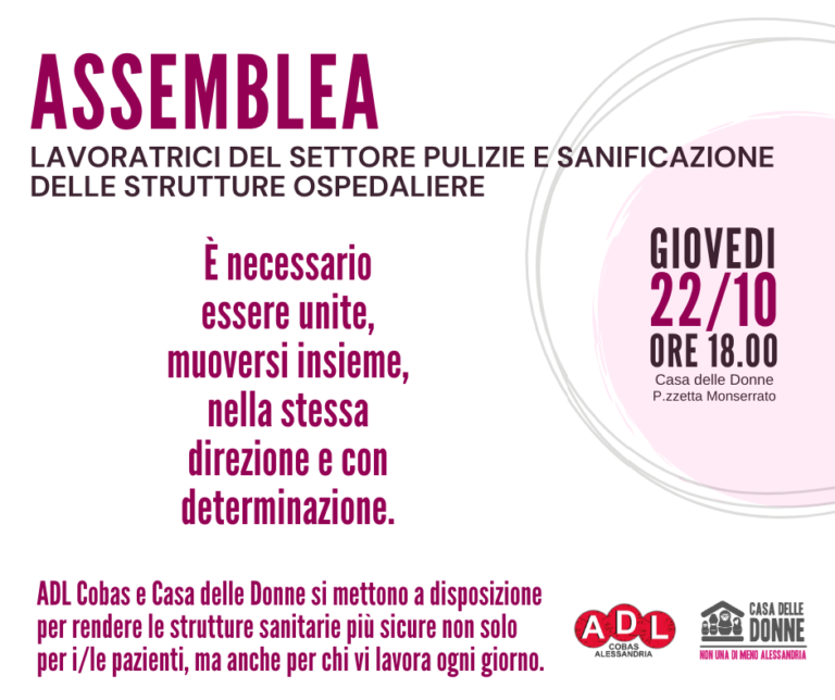 Giovedì 22 ottobre assemblea delle lavoratrici del settore pulizie e sanificazione
